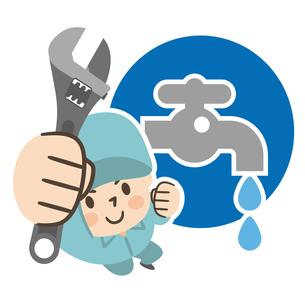 水漏れトラブルの対処をする作業員のイラスト素材 [FYI04864081]