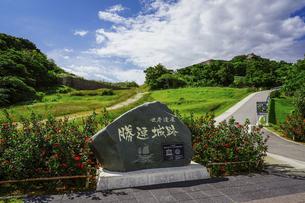 沖縄の世界遺産、勝連城跡(琉球王国のグスク及び関連遺産群)の写真素材 [FYI04864641]