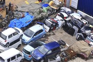 リサイクルされる自動車の写真素材 [FYI04865029]