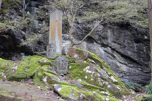 岩清水の三十三観音の写真素材 [FYI04865924]