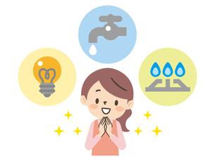 電気・ガス・水道の光熱費を考える主婦のイラスト素材 [FYI04866323]