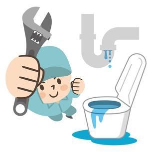 水漏れトラブルの対処をする作業員のイラスト素材 [FYI04866328]