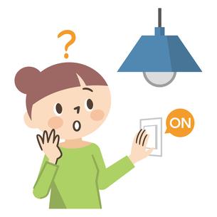 電気が付かなくて困った女性のイラスト素材 [FYI04866339]