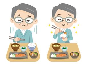 食欲不振のシニア男性と笑顔で食事をするシニア男性のイラスト素材 [FYI04866484]