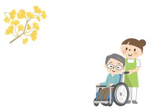 車椅子のシニア男性と秋のイメージのイラスト素材 [FYI04866508]