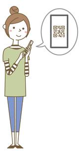 スマホを操作する若い女性 ママのイラスト素材 [FYI04867158]