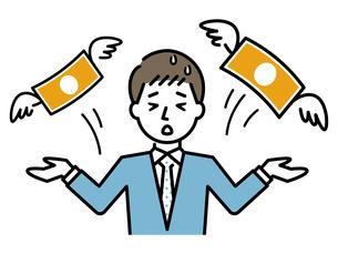 お金を失うビジネスマンのイラスト素材 [FYI04867365]