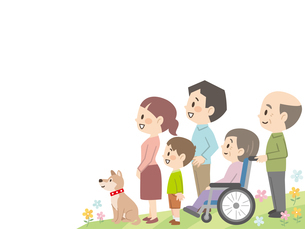 空を見上げる三世代家族のイラスト素材 [FYI04867406]