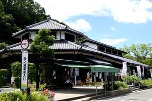 今治市,湯之浦温泉道の駅の写真素材 [FYI04867541]