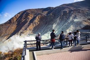 箱根火山の大涌谷園地の写真素材 [FYI04868277]