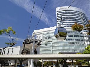 横浜みなとみらい地区とロープウェイ 神奈川県の写真素材 [FYI04869408]