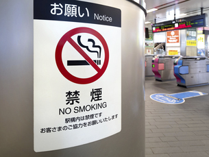 駅構内の禁煙の表示の写真素材 [FYI04871195]