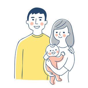 家族 赤ちゃんを抱っこするママとパパ 上半身のイラスト素材 [FYI04871288]