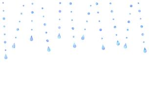 雨が降っているイラストのイラスト素材 [FYI04872093]