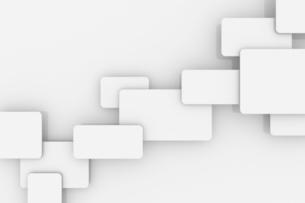 重なる立体的な四角形 CGのイラスト素材 [FYI04873281]