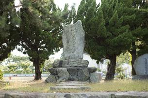 沖島港の漁村の碑の写真素材 [FYI04874043]