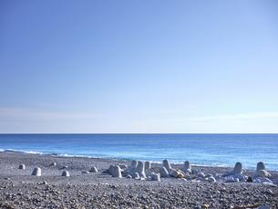 七里御浜の写真素材 [FYI04874890]