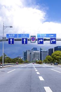 青空の広がる内堀通り(皇居前広場)から、東京駅方向となる丸の内ビル街を見渡すの写真素材 [FYI04875009]