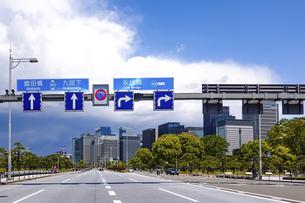 青空の広がる内堀通り(皇居前広場)から、東京駅方向となる丸の内ビル街を見渡すの写真素材 [FYI04875010]
