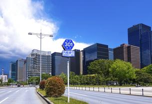青空の広がる内堀通り(皇居前広場)から、東京駅方向となる丸の内ビル街を見渡すの写真素材 [FYI04875012]