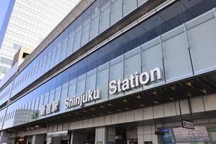 ガラス張りのJR新宿駅ビルの写真素材 [FYI04877022]