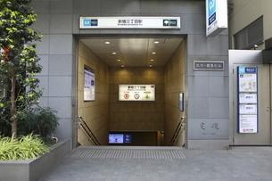 新宿三丁目の地下鉄入り口の写真素材 [FYI04877058]