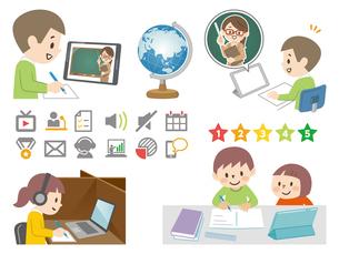 タブレットを使って勉強する子供たちのイラスト素材 [FYI04877105]