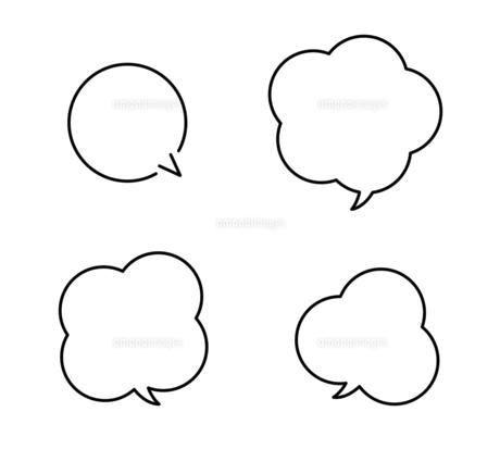 雲形のふきだしセットのイラスト素材 [FYI04877588]