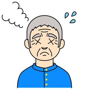 困った表情のおじいさんのカラーイラスト【高齢者】のイラスト素材 [FYI04877959]