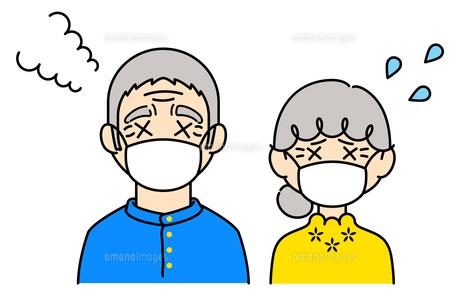 マスクをして暑がっている高齢者のカラーイラスト【おじいさん,おばあさん】のイラスト素材 [FYI04877963]