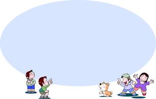 子供会の告知板、お知らせスペースのイラスト素材 [FYI04878322]