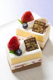 父の日ケーキの写真素材 [FYI04879210]
