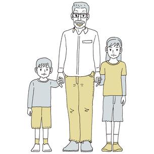 祖父と孫のイラスト素材 [FYI04879902]