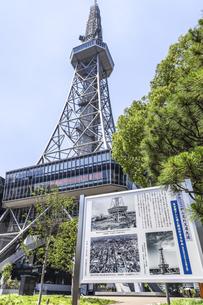 建設当時のモノクロ写真越しに中部電力MIRAI TOWERを見上げるの写真素材 [FYI04880362]