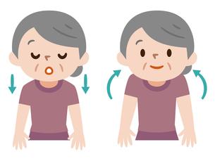 深呼吸をしながら両肩を上下に動かすシニア女性のイラスト素材 [FYI04881967]