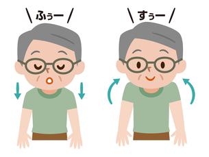 深呼吸をしながら両肩を上下に動かすシニア男性のイラスト素材 [FYI04881974]