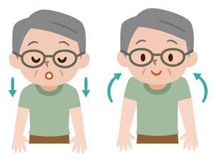 深呼吸をしながら両肩を上下に動かすシニア男性のイラスト素材 [FYI04881975]