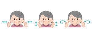 耳ストレッチをするシニア女性のイラスト素材 [FYI04882009]