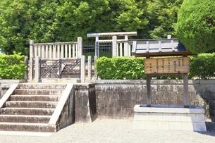 天武・持統天皇陵(檜隈大内陵)の写真素材 [FYI04883290]