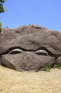 明日香村 亀石の写真素材 [FYI04883296]
