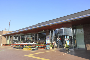 道の駅八王子滝山の写真素材 [FYI04884895]