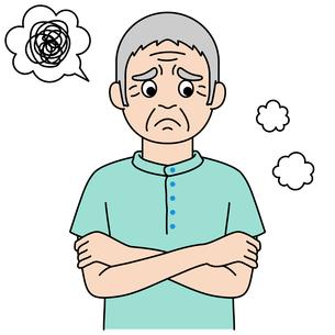 腕を組んで困った表情の高齢者【カラーイラスト】のイラスト素材 [FYI04885415]