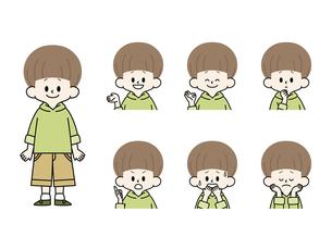 男の子の表情セットのイラスト素材 [FYI04885687]