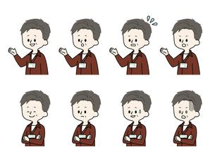 中年男性職員の表情セットのイラスト素材 [FYI04885721]