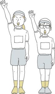 運動会の選手宣誓をする2人のイラスト素材 [FYI04887020]