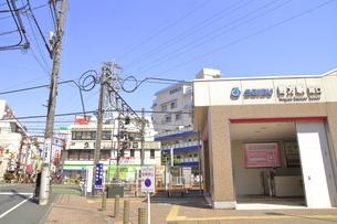 野方駅 西武新宿線の写真素材 [FYI04887244]