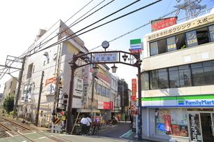 野方駅周辺の商店街の写真素材 [FYI04887245]