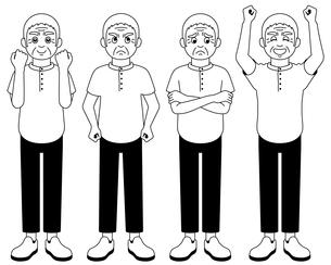 喜怒哀楽するおじいさんの全身イラスト 【白黒】のイラスト素材 [FYI04887422]