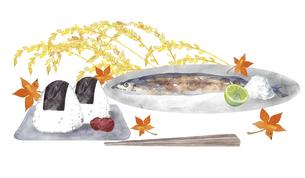 秋刀魚とおにぎりの水彩画のイラスト素材 [FYI04887869]