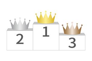 表彰台と王冠のイラスト素材 [FYI04888685]